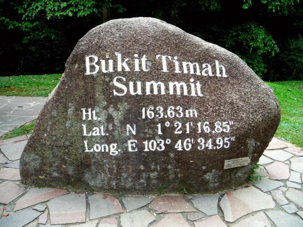 Najwyższa góra Singapuru